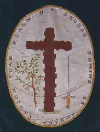 Изображение к книге История инквизиции. том 3
