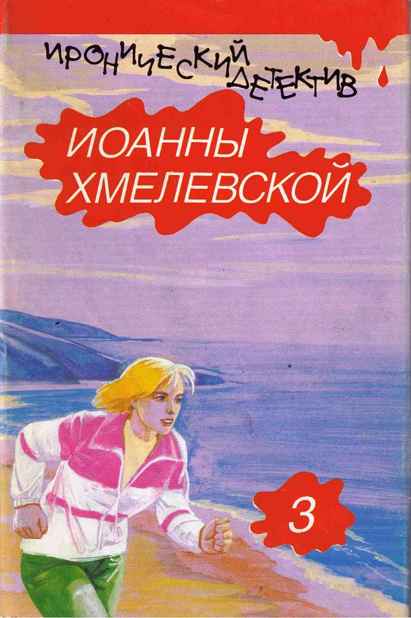 Скачать книгу роман века
