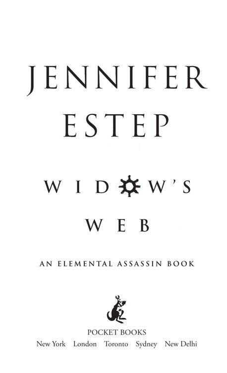 Изображение к книге Widow's Web