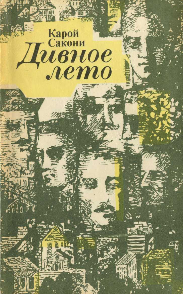 Сексуальная Керстен Хьюз В Белье – Джейн И Потерянный Город (1987)