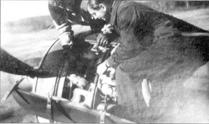 Изображение к книге Асы люфтваффе пилоты Fw 190 на Восточном фронте