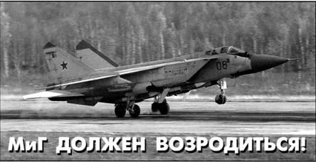 Изображение к книге Авиация и космонавтика 2013 06