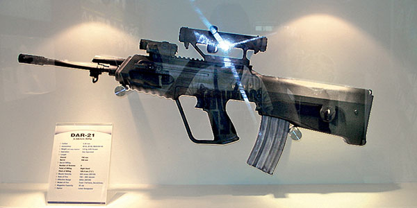 Изображение к книге Автоматы, стоящие на вооружении в армиях разных стран мира