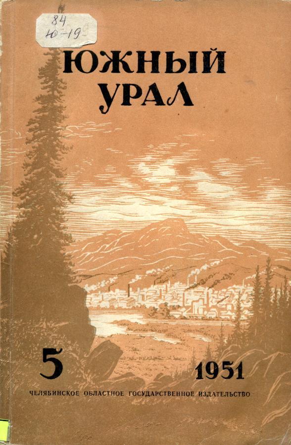 Скачать бесплатно книгу людмила татьяничева