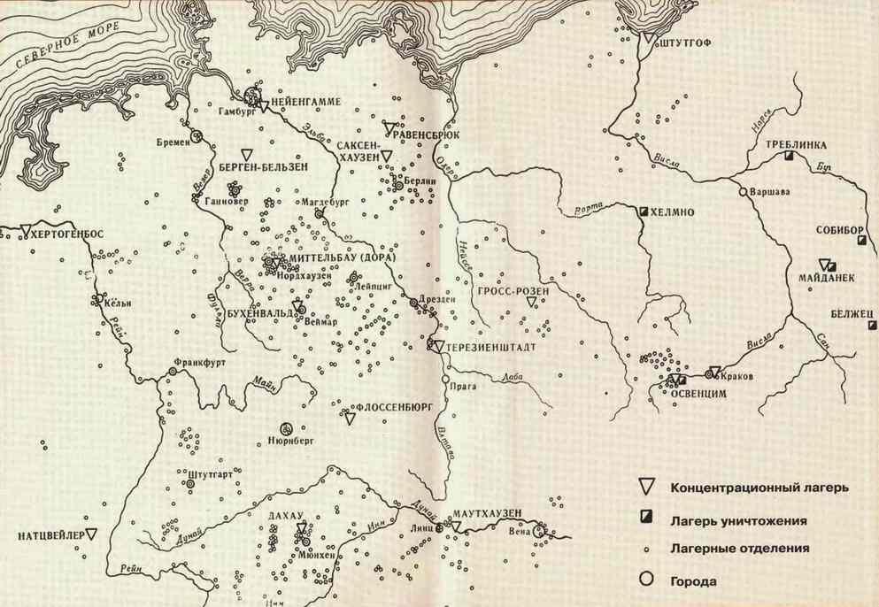 Изображение к книге Архипелаг OST. Судьба рабов «Третьего рейха» в их свидетельствах, письмах и документах