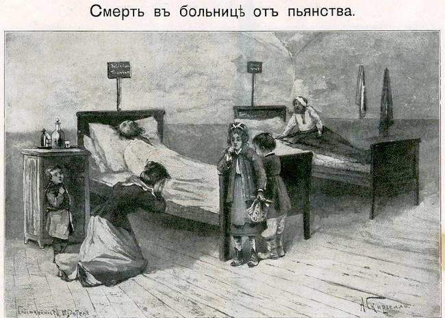 Наркология история профилактика наркомании реферат
