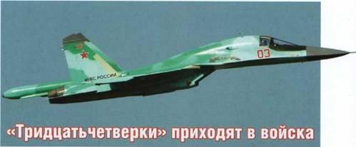 Изображение к книге Авиация и космонавтика 2014 02