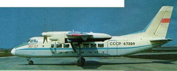Самолет Бе-32 с грузовым люком