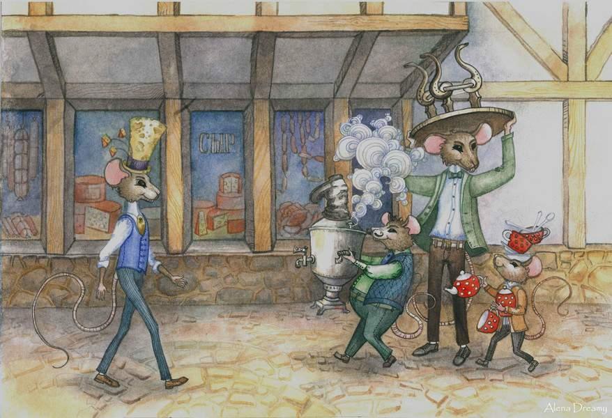 Изображение к книге Мыштер Сир и его сырные шляпы