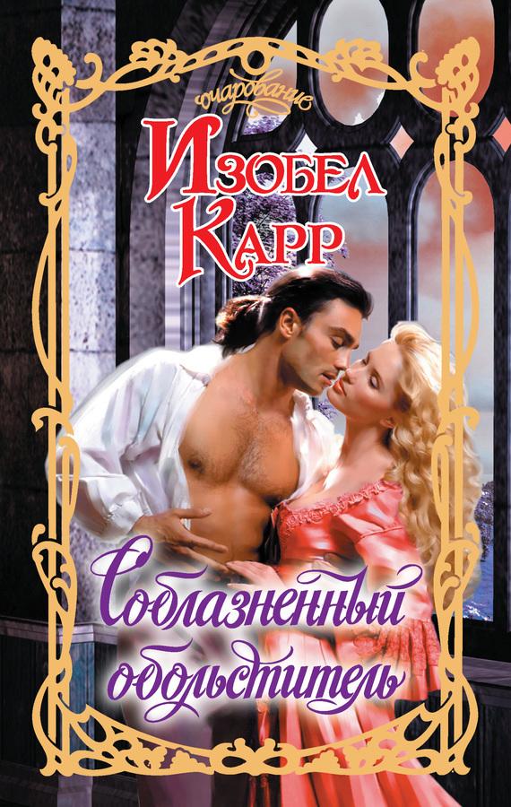 populyarnie-zhenskie-eroticheskie-romani