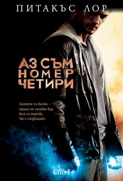 Интимная Сцена С Катериной Шпицой – Чужое Лицо (2012)
