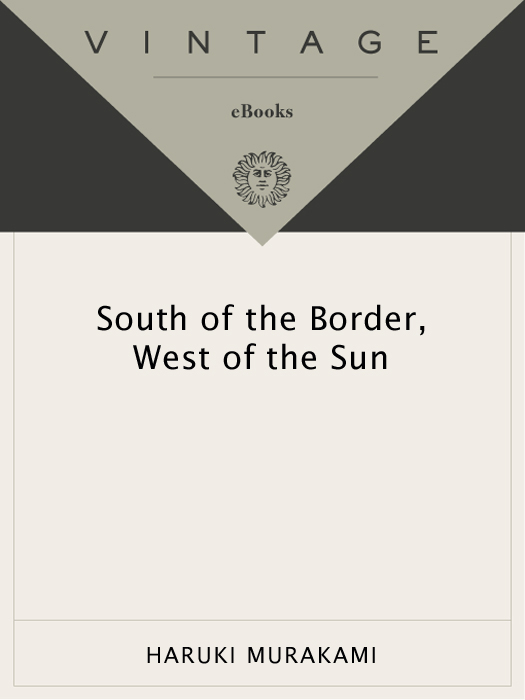 обложка книги South of the Border, West of the Sun