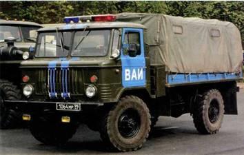 Изображение к книге Автомобиль на службе, 2011 №08 УАЗ-469 ВАИ