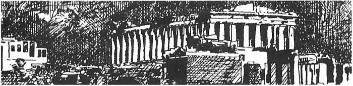 Изображение к книге Афины: история города