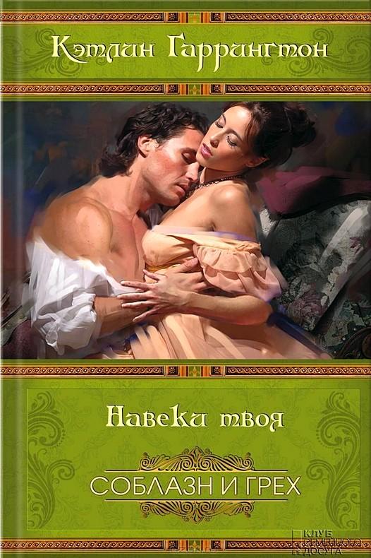 Ххх-литература для взрослых читать онлайн