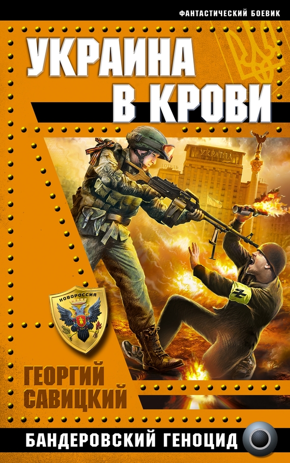 Юриспруденция книги украина скачать