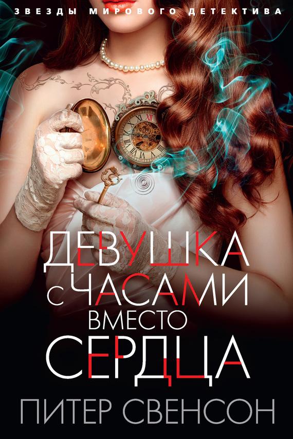 Роскошные девушки россии онлайн без регистрации и бесплатно фото 248-547