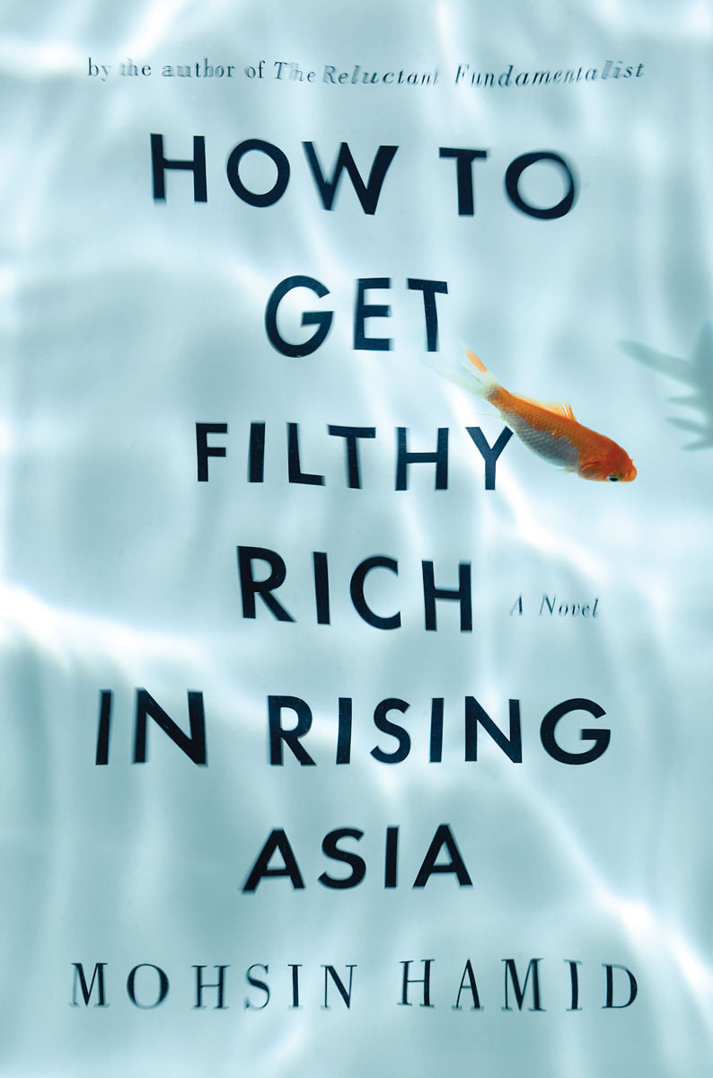 обложка книги How to Get Filthy Rich in Rising Asia