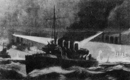 """Изображение к книге """"АКАЦУКИ"""" перед Порт-Артуром (дневник японского морского офицера)"""