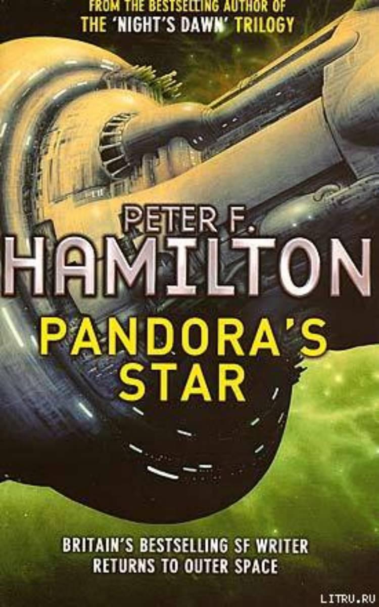 Изображение к книге Звезда Пандоры