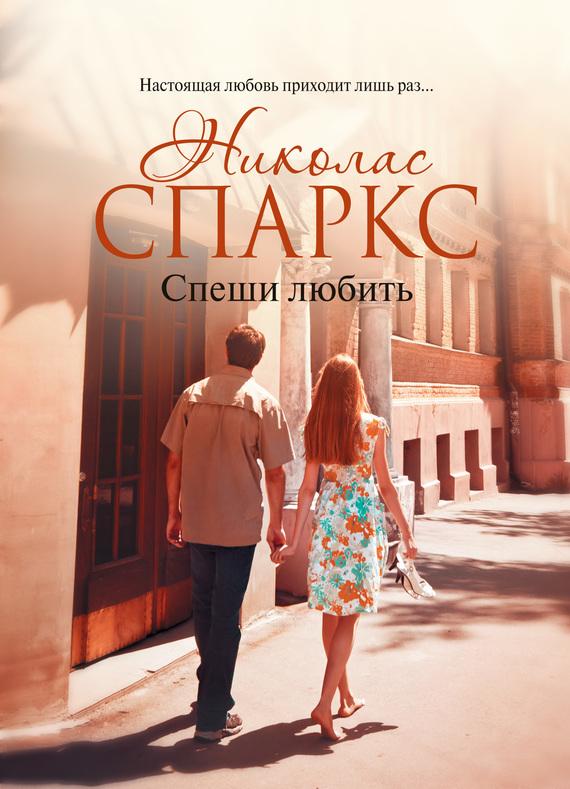 Купить учебник история россии 9 класс данилов косулина читать