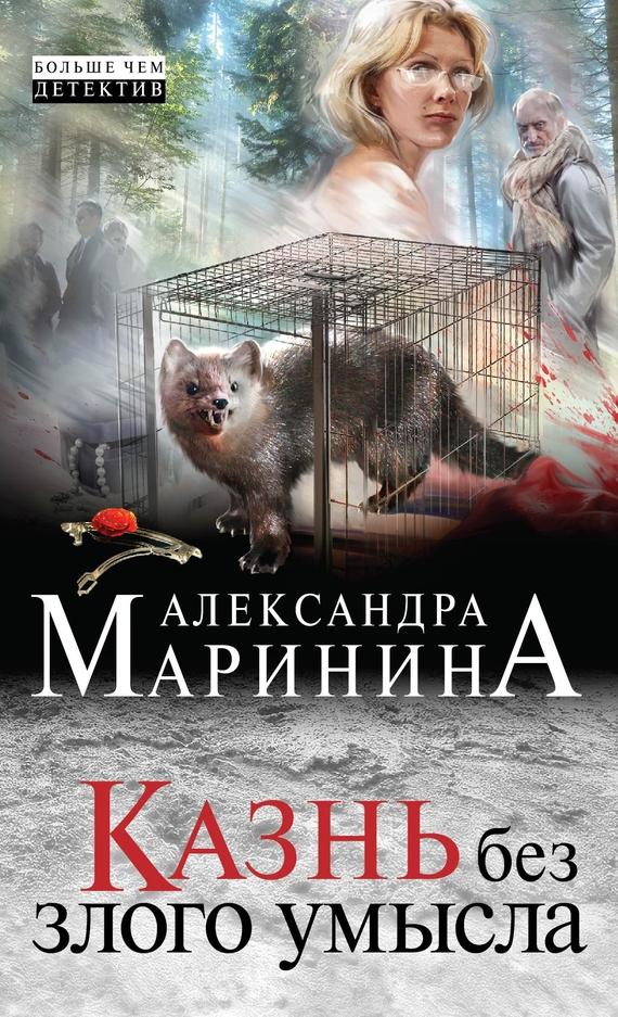 Гарем манга читать онлайн на русском языке