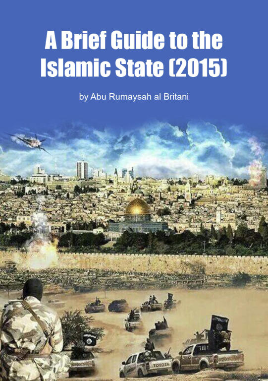 обложка книги A Brief Guide to Islamic State (2015)