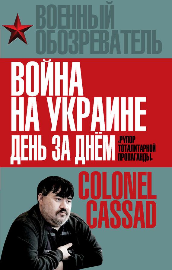 скачать украинские книги бесплатно без регистрации