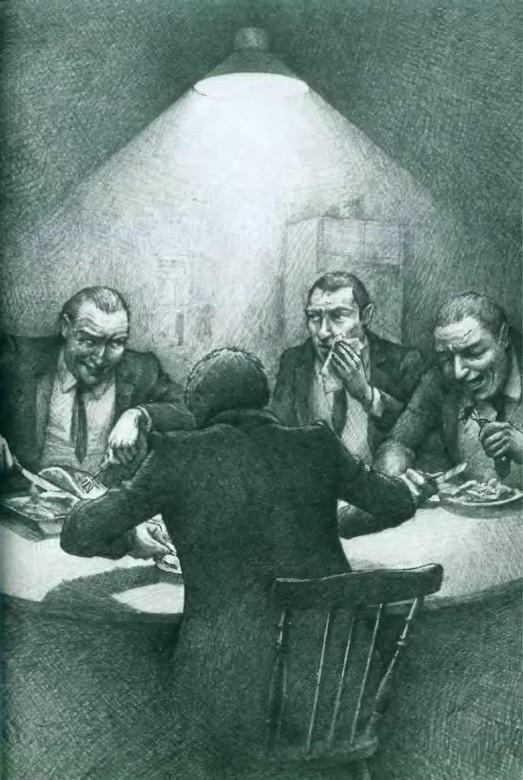 Изображение к книге Агнец на заклание