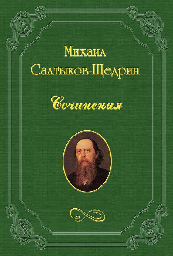 Читать онлайн про суворова александра васильевича