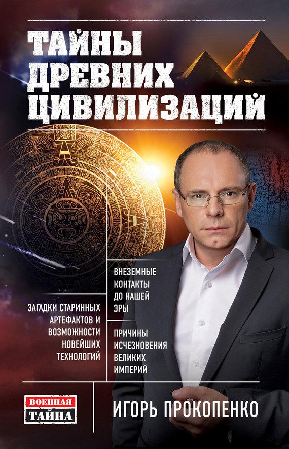 Новые книги  КулЛиб  Классная библиотека!