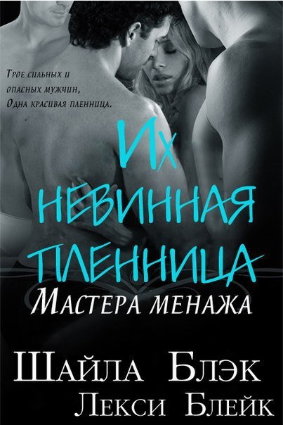 Рассказы чарушина кабан читать онлайн