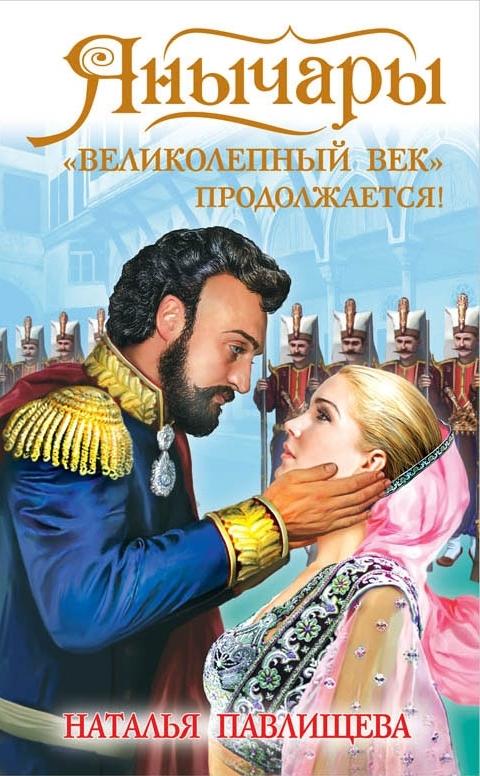 Наталия Сухинина Книги Скачать Бесплатно