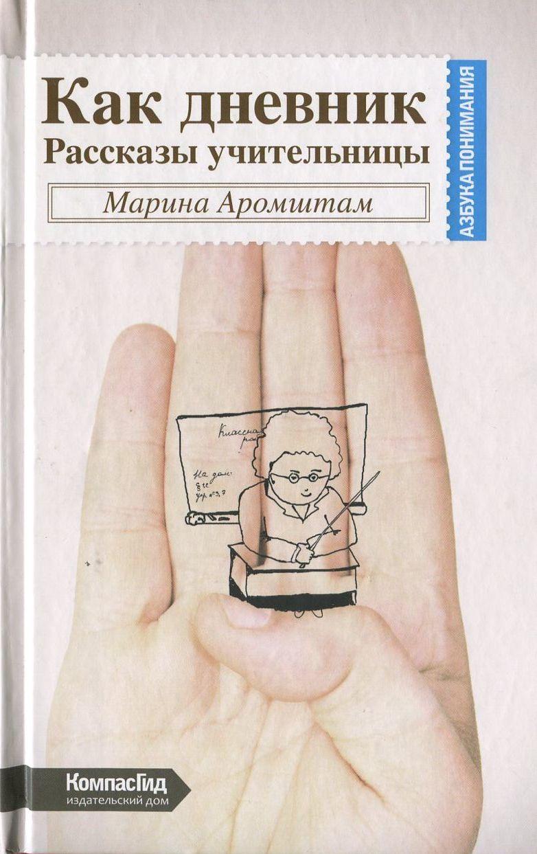 Рассказы для взрослых с фотографиями фото 237-21