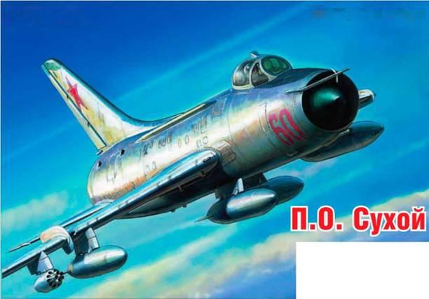 Изображение к книге Авиация и космонавтика 2015 07