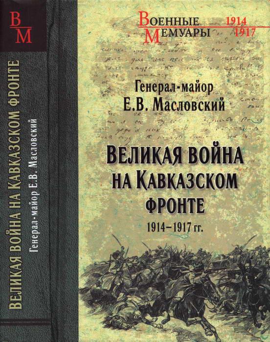maslovskaya-sveta-foto-seks-gruppovoe-lesbi-anal-smotret