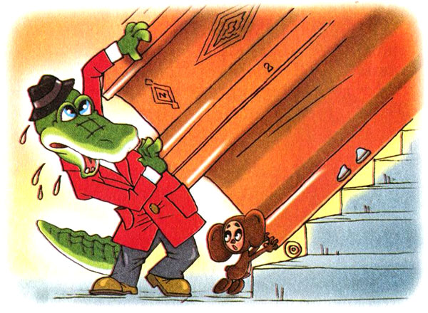 Изображение к книге Анекдоты с героями мультиков