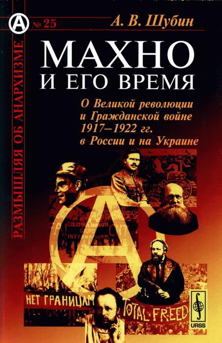 Книги о гражданской войне в россии скачать