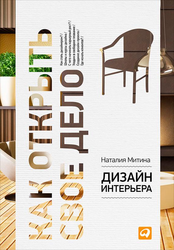 дизайн спальни в маленькой квартире фото