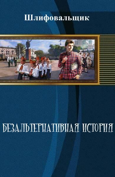 Изображение к книге i 28c8131be53fca82
