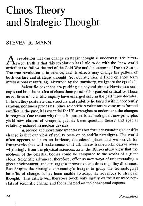 Джеймс глик теория хаоса скачать книгу pdf