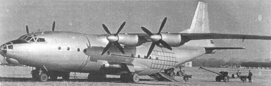 Изображение к книге Авиация и Время 1995 №01 (9)