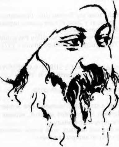 Изображение к книге Алхимия вечности