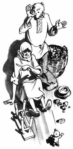 Изображение к книге Мальчик-бульбинка