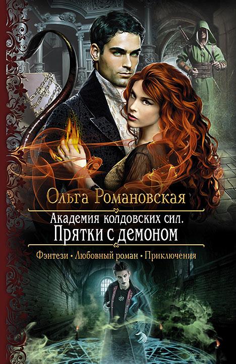 Книги жанра фантастика лучшие