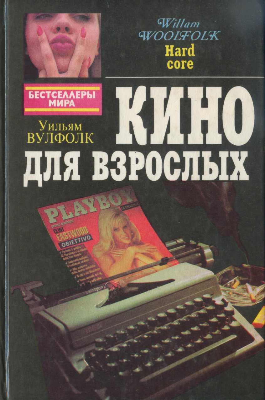 Книги Юлии Шиловой  бесплатно скачать или читать онлайн