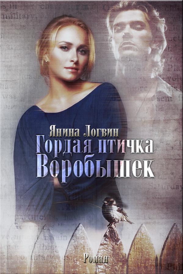 Все книги Татьяны Корсаковой читать онлайн бесплатно