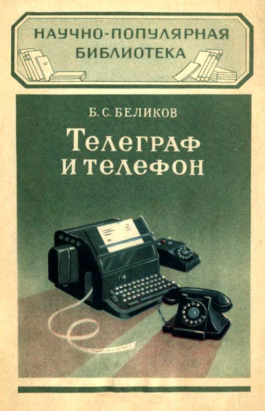 Скачать книги бесплатно без регистрации для телефона