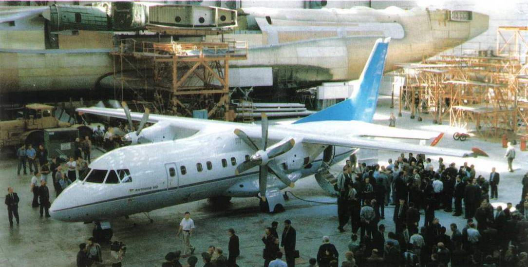 Изображение к книге Авиация и Время 1997 № 3 (23)