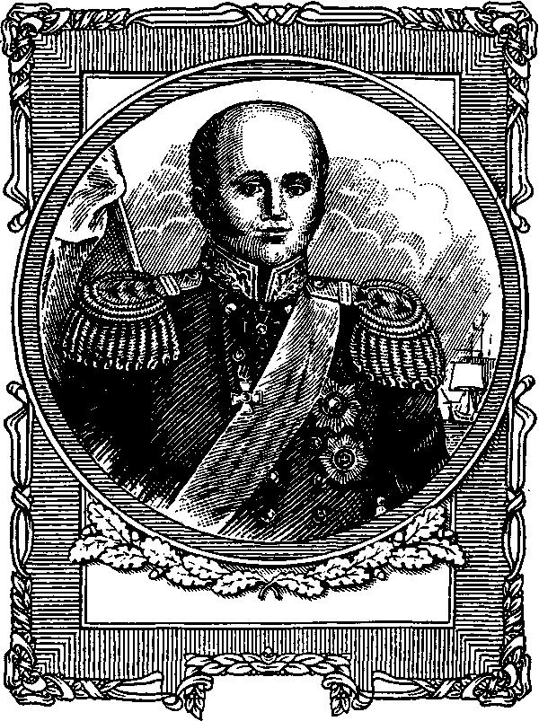 Изображение к книге Адмирал Сенявин